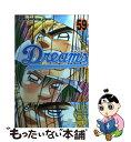 【中古】 Dreams 59 / 川 三番地 / 講談社 [コミック]【メール便送料無料】【あす楽対応】