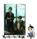 【中古】 Evergreen Days /東京漫画社/里つばめ / 里 つばめ / ソフトライン 東京漫画社 [コミック]【メール便送料無料】【あす楽対応】