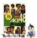 【中古】 ポケットAKB48チームK / アイドル研究会 /