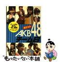 【中古】 ポケットAKB48チームB / アイドル研究会 /