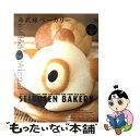 【中古】 西武線ベーカリー おいしいパンと出会う途中下車の旅「新宿線・池袋線・ / グラフィス /