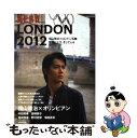 【中古】 LONDON2012 福山雅治×ロンドン五輪 / AERA / 朝日新聞出版 [ムック]【