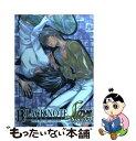 【中古】 BLACK NOTE Love Special / アンソロジー / ノアール出版 [単行本]【メール便送料無料】【あす楽対応】
