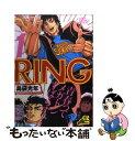 б┌├ц╕┼б█ Ring 1 / ┼ч┬▐ ╕ў╟п / ╜╕▒╤╝╥ [е│е▀е├еп]б┌есб╝еы╩╪┴ў╬┴╠╡╬┴б█б┌двд╣│┌┬╨▒■б█