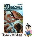 【中古】 Dreams 39 / 川 三番地 / 講談社 [コミック]【メール便送料無料】【あす楽対応】