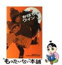 【中古】 The・かぼちゃワイン 7 / 三浦 みつる / 双葉社 [文庫]【メール便送料無料】【あす楽対応】