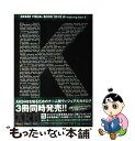 【中古】 AKB48 VISUAL BOOK featuring team ...
