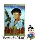 【中古】 Dr.Noguchi 新解釈の野口英世物語 5 / むつ 利之 / 講談社 [コミック]【メール便送料無料】【あす楽対応】