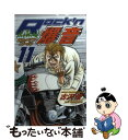 【中古】 Rock'n爆音 11 / 古沢 優 / 秋田書店 [コミック]【メール便送料無料】【あす楽対応】