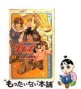 【中古】 3レボリューション 第1巻 / はるえるぽん / KADOKAWA [コミック]【メール便送料無料】【あす楽対応】