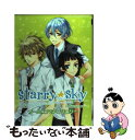 【中古】 Starry☆sky?in Summer?オール4コマアンソロジー / 硝音あや / 文苑