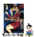 【中古】 kiss once again Akane & Masahide / 桜 朱理 / アルファポリス [単行本]【メール便送料無料】【あす楽対応】
