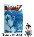 【中古】 School Rumble Z / 小林 尽 / 講談社 [コミック]【メール便送料無料】【あす楽対応】