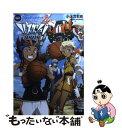 【中古】 バスカッシュ! vol.1 / 小太刀 右京 / 角川書店(角川グループパブリッシング)