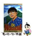 【中古】 Dr.Noguchi 新解釈の野口英世物語 2 / むつ 利之 / 講談社 [コミック]【メール便送料無料】【あす楽対応】