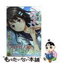 【中古】 フォトカノSweet Snap 1 / 柚木N' / アスキー・メディアワークス [コミック]【メール便送料無料】