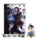 【中古】 Blood+A 2 / スエカネ クミコ / 角川書店 [コミック]【メール便送料無料】【あす楽対応】
