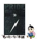 【中古】 Pride機密ファイル 封印された30の計画 / kamipro編集部 / エンターブレイン [単行本]【メール便送料無料】【あす楽対応】