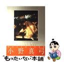 【中古】 Hisui 小野真弓写真集 / 井ノ元 浩二 / ...