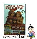 【中古】 BAMBOO BLADEファンブック7.5 Guide book / スクウェア・エニック