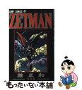 【中古】 ZETMAN / 桂 正和 / 集英社 [コミック]【メール便送料無料】【あす楽対応】