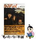 【中古】 かみちゅ! 2 / 鳴子 ハナハル / メディアワークス [コミック]【メール便送料無料】