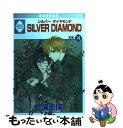【中古】 Silver ...
