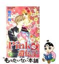 【中古】 Pinkの遺伝子 7 / 柚月 純 / 講談社 [コミック]【メール便送料無料】【あす楽対応】