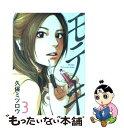 【中古】 モテキ 3...