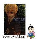 【中古】 DOLLS 3 / naked ape / 一迅社 [コミック]【メール便送料無料】
