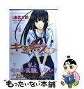 【中古】 キミキス various heroines 4 / エンターブレイン / 白泉社 [コミッ