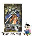 【中古】 Blue dragonラル・グラド 2 / 鷹野 常雄 / 集英社 [コミック]【メール便送料無料】【あす楽対応】