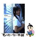 【中古】 新垣里沙写真集 Risa Niigaki / 塚田 和徳