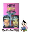 【中古】 Hey! hey! hey! Music champよ永遠に / フジテレビ出版 / フジ