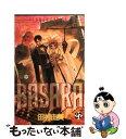 【中古】 Basara 27 / 田村 由美 / 小学館 コミック 【メール便送料無料】【あす楽対応】