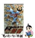 【中古】 Rock'n爆音 7 / 古沢 優 / 秋田書店 [コミック]【メール便送料無料】【あす楽対応】