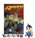 【中古】 Rock'n爆音 8 / 古沢 優 / 秋田書店 [コミック]【メール便送料無料】【あす楽対応】