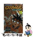 【中古】 Orange 第10巻 / 能田 達規 / 秋田書店 [コミック]【メール便送料無料】
