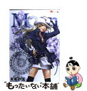 【中古】 @Full Moon 2 / 真東 砂波 / 講談社 [コミック]【メール便送料無料】【あす楽対応】