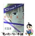 【中古】 Deep Love REAL 1 / Tetsu / 講談社 [コミック]【メール便送料無料】【あす楽対応】