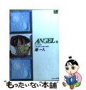【中古】 Angel 3 / 遊人 / シュベール出版 [文庫]【メール便送料無料】【あす楽対応