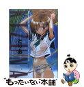 【中古】 Kizuna / とりあ / スコラマガジン(蒼竜社) [コミック]【メール便送料無料】【あす楽対応】