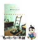 【中古】 神戸のカフェランチ / 桜風舎 / コトコト [単行本]【メール便送料無料】【あす楽対応】