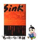 【中古】 Sink 2 / いがらし みきお / 竹書房 [コミック]【メール便送料無料】【あす楽対応】