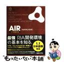 【中古】 AIRプログラミング入門 1.1日本語版対応 / 宮田 亮 / 秀和システム [単行本]【メール便送料無料】【あす楽対応】