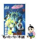 D4プリンセス 1 / 原田将太郎 / 角川(メディアワークス)