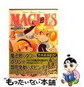 【中古】 MAGI×ES 魔法小路の少年少女 2 / 竹本 泉 / メディアファクトリー [コミック]【メール便送料無料】【あす楽対応】