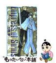 【中古】 Empress of Sirius 2nd sword / 七地 寧, 蔵王 大志 / 笠倉出版社 [単行本]【メール便送料無料】【あす楽対応】
