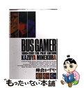 【中古】 Bus gemer the pilot edition The pilot edition / 峰倉 かずや / 一迅社 [コミック]【メール便送料無料】