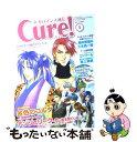【中古】 ネオロマンス通信Cure! vol.1 / Cure!編集部 / コーエー [単行本]【メール便送料無料】【あす楽対応】
